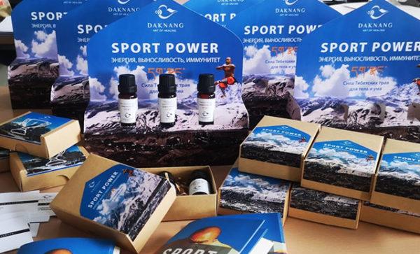 Supplements for sportsman