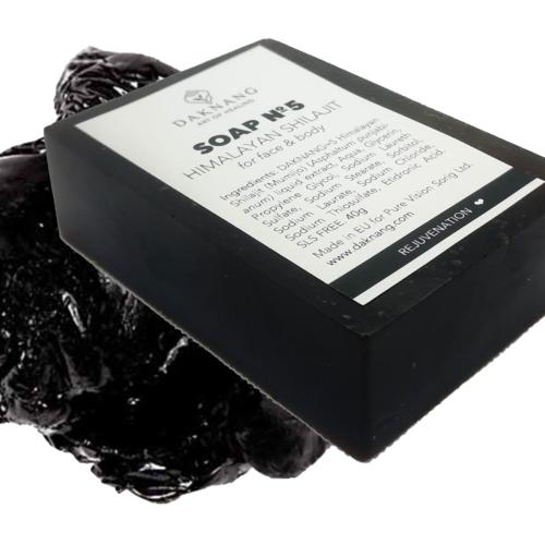 <b> Handcrafted Soap №5 • </b> Himalayan Shilajit